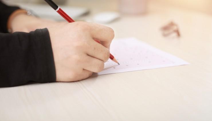 Inscription examen d'admission PEI